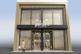 garden(ガーデン) 姫路