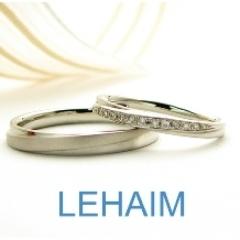 【LEHAIM(レハイム)】lehaim    (LTM-008)