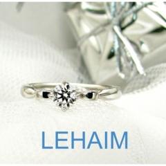 【LEHAIM(レハイム)】lehaim    (4450)