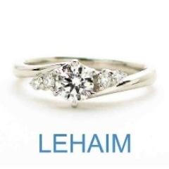 【LEHAIM(レハイム)】レハイム (D11)