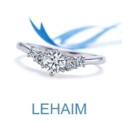 【LEHAIM(レハイム)】lehaim    (D14)
