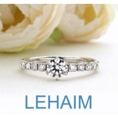 【LEHAIM(レハイム)】lehaim    (K1061)