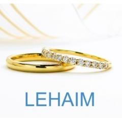 【LEHAIM(レハイム)】lehaim    (13076K)