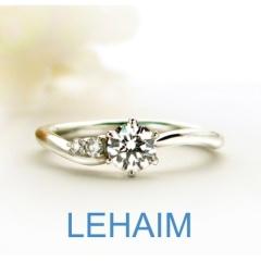 【LEHAIM(レハイム)】lehaim     (P14)