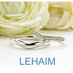 【LEHAIM(レハイム)】lehaim      (LTM-243)