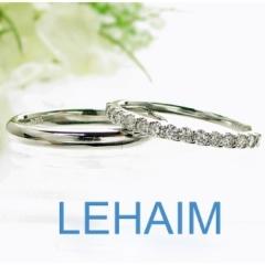 【LEHAIM(レハイム)】lehaim    (13076)