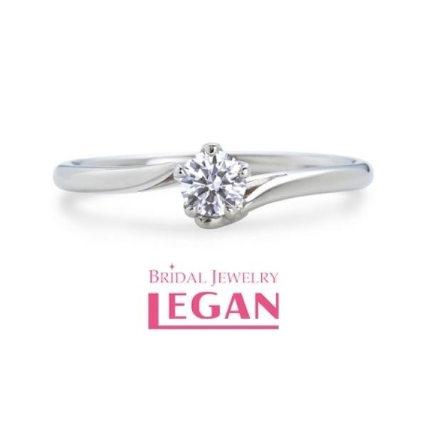 【LEGAN(レガン)】【いい夫婦エンゲージ】フィレール
