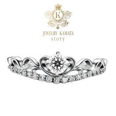 【JEWELRY  KAMATA(ジュエリーかまた)】ティアラのモチーフがエレガント&キュートなお姫様婚約指輪