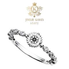 【JEWELRY  KAMATA(ジュエリーかまた)】ダイヤモンドが際立つ!アンティークデザインリング