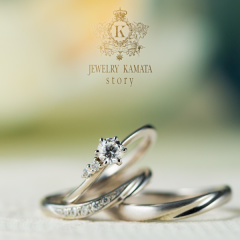 【JEWELRY  KAMATA(ジュエリーかまた)】Julian ~永続する愛情~