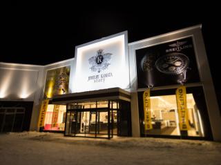 JEWELRY  KAMATA(ジュエリーかまた) story函館店