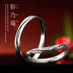 【彩乃瑞(IRONOHA)】彩乃瑞 百年の約束