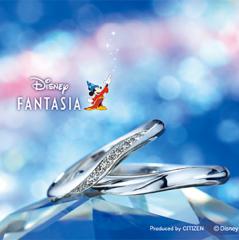 【Disney FANTASIA(ディズニーファンタジア)】ステラブリッジ