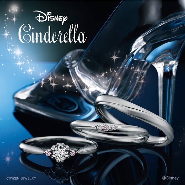 【Disney Cinderella(ディズニー シンデレラ)】Disneyシンデレラ Waltz in Love ~ワルツ・イン・ラブ~【結婚指輪】