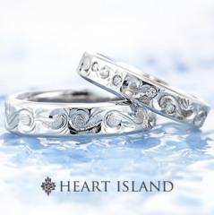 【HEART ISLAND(ハートアイランド)】Wave[ウェーブ]