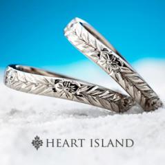 【HEART ISLAND(ハートアイランド)】Ilima Lei[イリマ レイ]