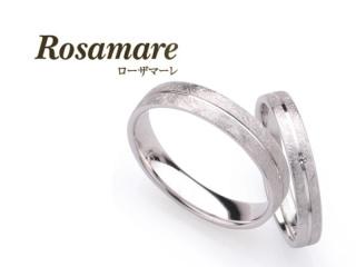 【Rosamare(ローザマーレ)】ホワイトゴールドの個性的マットマリッジリング (067)