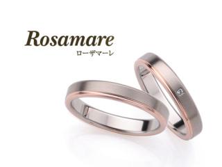 【Rosamare(ローザマーレ)】ホワイトゴールド&ピンクゴールドの可愛いマリッジリング (078)