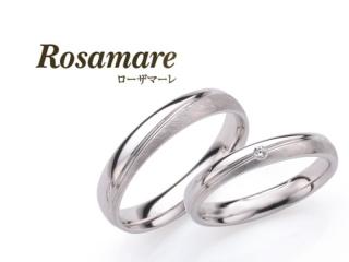 【Rosamare(ローザマーレ)】シンプルホワイトゴールドマリッジリング (329)
