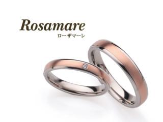 【Rosamare(ローザマーレ)】ホワイトゴールド&ピンクゴールドのコンビマリッジリング (141)