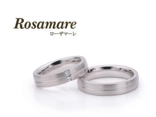 【Rosamare(ローザマーレ)】ホワイトゴールドマリッジリング (204)