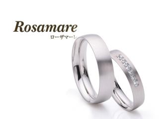 【Rosamare(ローザマーレ)】ホワイトゴールドハーフエタニティタイプマリッジ (268)