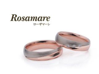 【Rosamare(ローザマーレ)】ホワイトゴールド&ピンクゴールドコンビマリッジ (136)