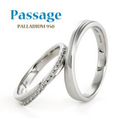 【Passage(パッサージュ)】DR111020/DR11200H