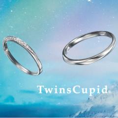 【ツインズキューピッド(Twins Cupid)】スウィートオペラ