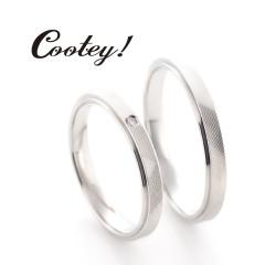 【Cootey!(クーティー)】キスミー
