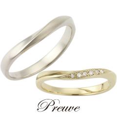 【Preuve(プルーブ)】プルーヴ マリッジリング 【LU00155】【LU00100】