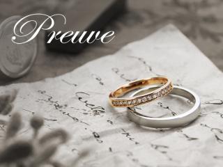 Preuve(プルーヴ)
