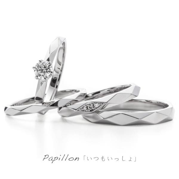 【GemmeoMyM(ジェンメオミィム)】Papillon「いつもいっしょ」