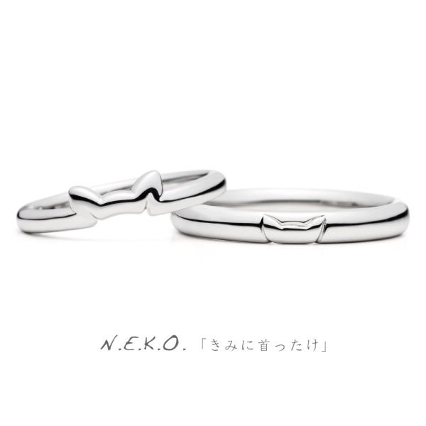 【GemmeoMyM(ジェンメオミィム)】N.E.K.O「きみに首ったけ」