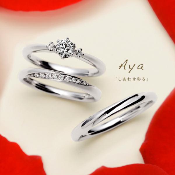 【RAFFINE HIRATA(ラフィーネヒラタ)】Aya (アヤ)  ゆびわ言葉「しあわせ彩る」
