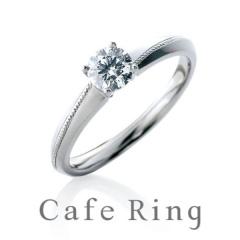 【KITAGAWA(キタガワ)】【テ・オ・レ デュー】マリッジとの重ねづけも存在感があり、洗練された婚約指輪