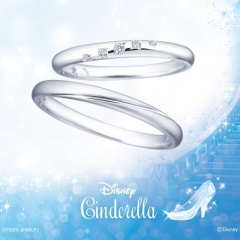 【KITAGAWA(キタガワ)】Disneyシンデレラ~Way to Dream~【結婚指輪】