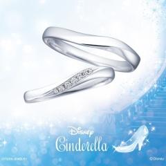 【KITAGAWA(キタガワ)】Disney シンデレラ~Purely Magic~(ピュアリー・マジック)【結婚指輪】