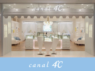 canal4℃(カナルヨンドシー)アミュプラザ博多店