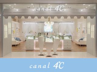 canal4℃(カナルヨンドシー)くずはモール店