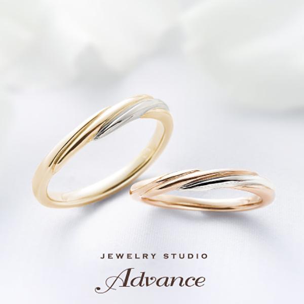 【JEWELRY STUDIO Advance(ジュエリースタジオアドバンス)】【Advance】Sereine(セレーヌ)