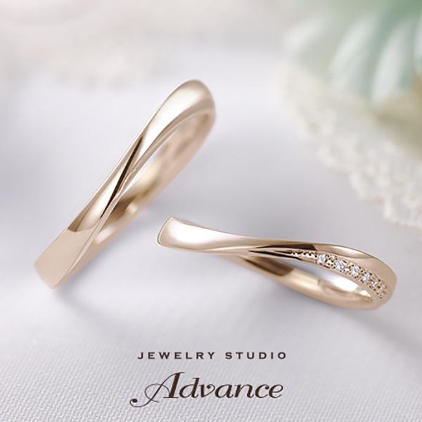 【JEWELRY STUDIO Advance(ジュエリースタジオアドバンス)】【Advance】Grace(グレース)『上品なウェーブライン』