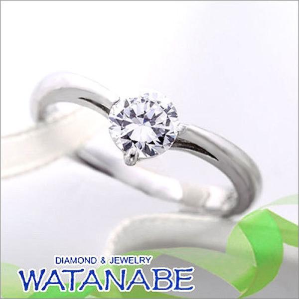 【WATANABE / 卸商社直営 渡辺】[WATANABE]エンゲージリング