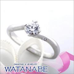 【WATANABE / 宝石・貴金属 渡辺】[WATANABE]爪の一つがハート型!とびっきり可愛くスイートなエンゲージ