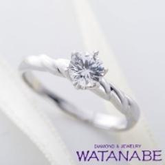 [WATANABE]シンプルな中にもアームに捻りで個性を加えたデザイン