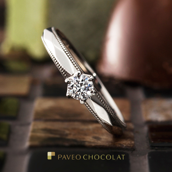 【LOVEST(ラヴェスト)】PAVEO CHOCOLAT MATIN