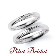 【PILOT BRIDAL(パイロットブライダル)】Promise(約束)プロミス