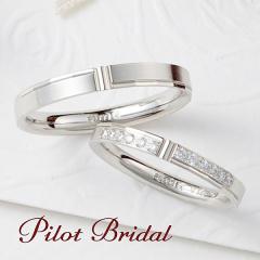 【PILOT BRIDAL(パイロットブライダル)】中央の切り返しデザインがシャープな雰囲気に〈Memory〉