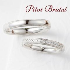 【PILOT BRIDAL(パイロットブライダル)】細かなミル打ちが美しいエレガントなリング 〈Happihess〉