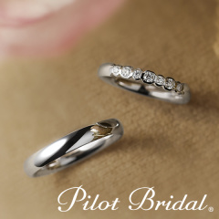 【PILOT BRIDAL(パイロットブライダル)】PBR007H・PBR007D(Pleasure)
